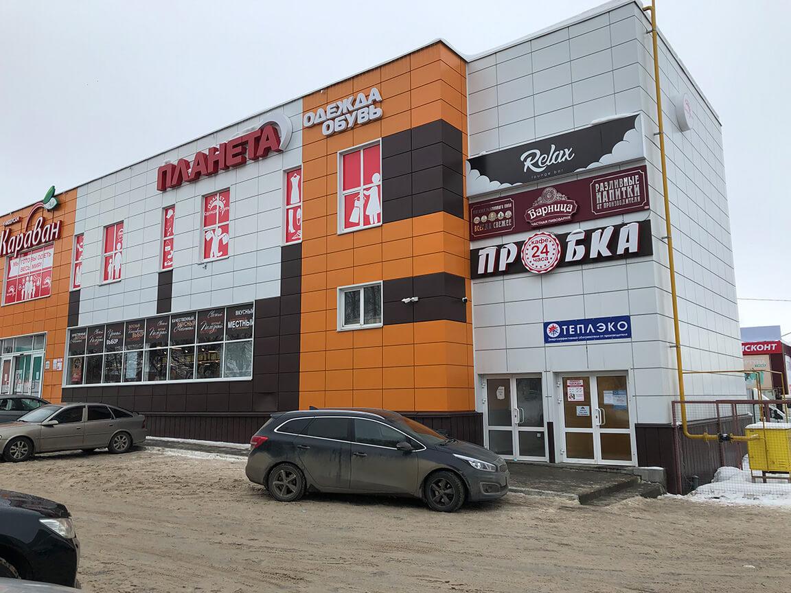 роскедр-Саранск